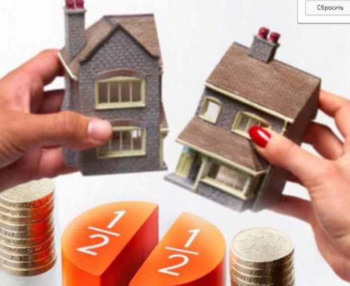 Как проводится оценка доли в квартире а также факторы повышающие и снижающие цену недвижимости