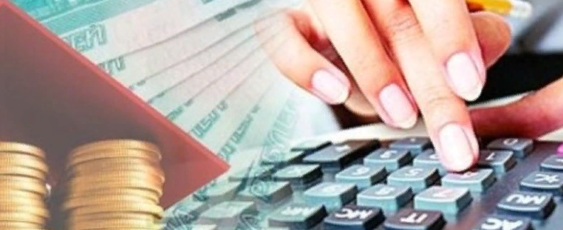 Налог на имущество по кадастровой стоимости