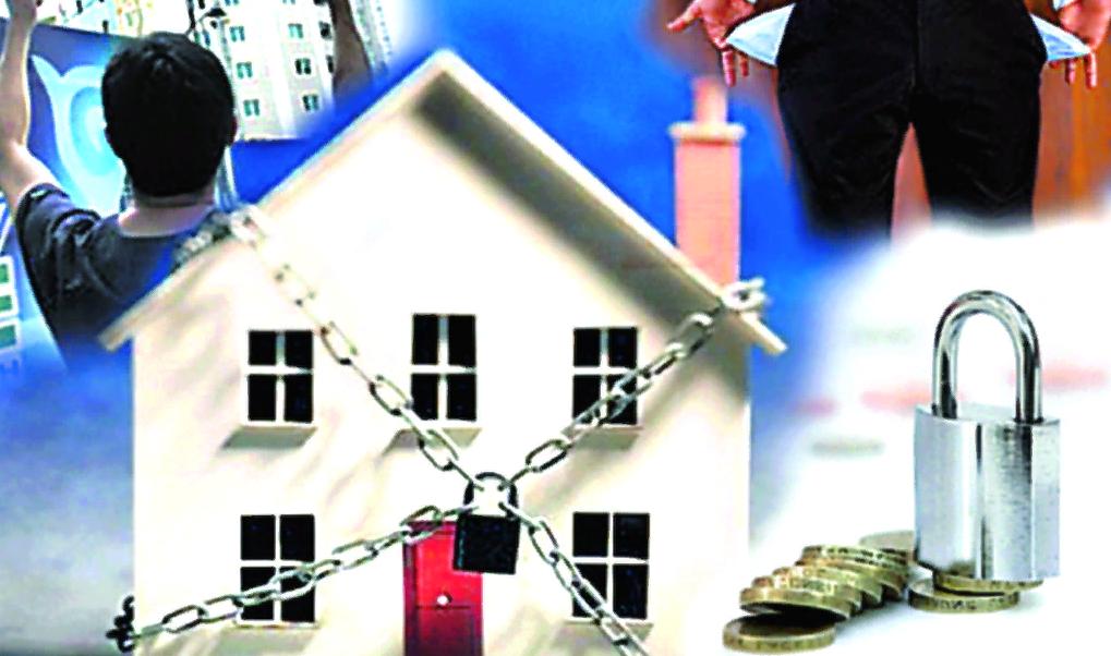 Могут ли забрать единственное жильё?